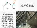 现代室内设计案例分析