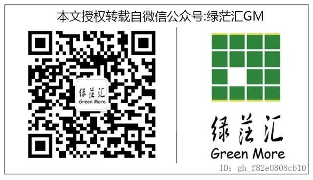最详细图解:深圳湾三大豪宅景观植物配置!_34