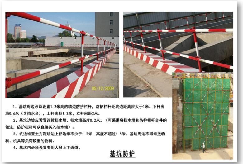 QCR9229-2015_铁路给水排水工程施工机械配置技术