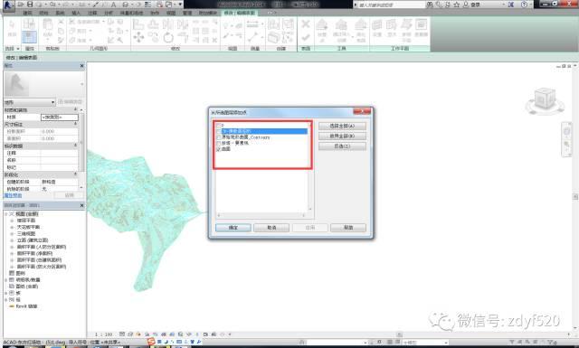 Civil3D地形导入Revit的方法_20