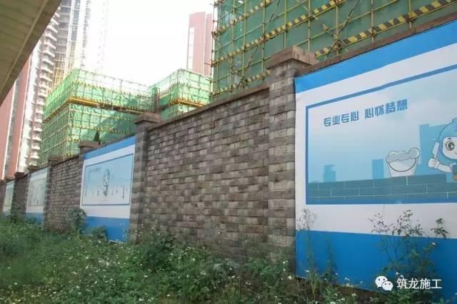 建筑安全协会标准化示范工地展示,文明施工篇79张照片!_23