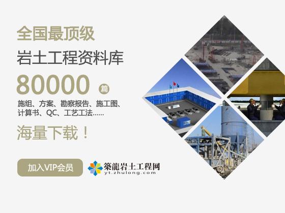 [深圳]逆作法污水顶管施工方案
