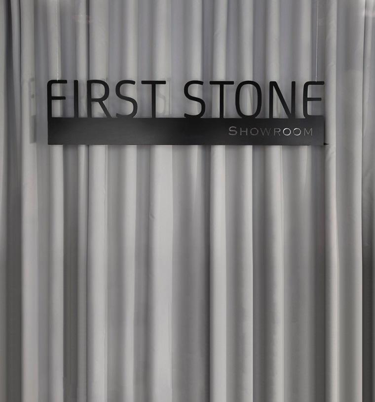 赫尔辛基FirstStoneShowroom琥珀商店-13