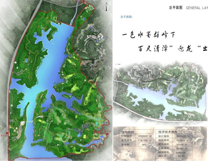 [重庆]生态山地田园国家级湿地公园景观设计方案(附实景图)_9