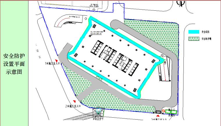 广州超高层商业办公楼施工组织设计(框架-核心筒-支撑结构,附图丰富)_6
