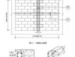 蒸压加气混凝土砌块施工方案