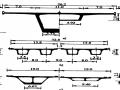 桥面构造课件PPT(100页)