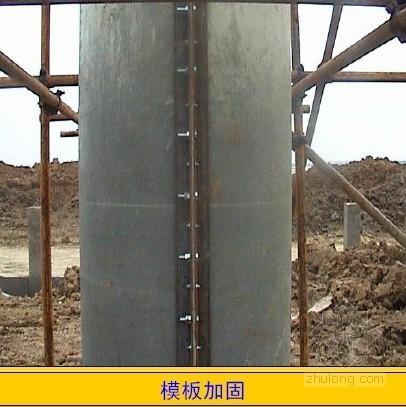 QC成果]玻璃钢圆柱模板施工质量控制