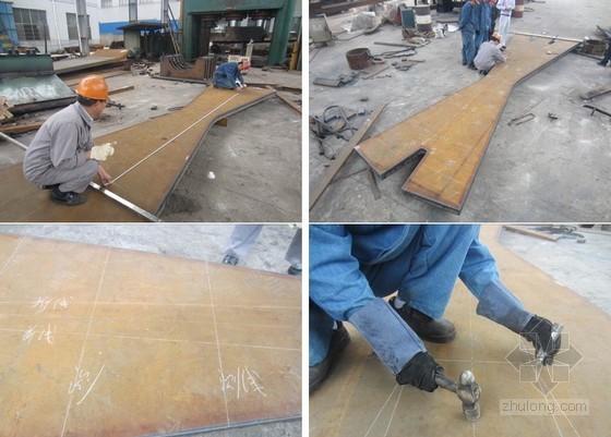 [广东]钢结构三柱变两柱样品节点制作工艺方案(超厚高强钢板、丰富图片)