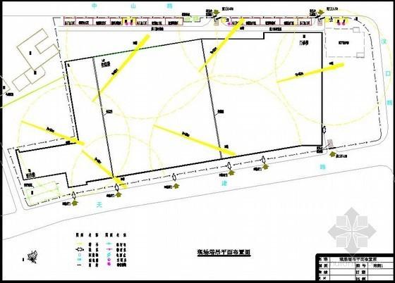 [南京] 医院南扩工程塔吊安装施工方案(QTZ80F)