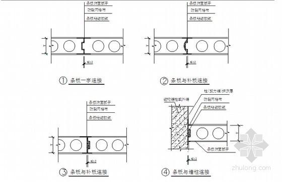 [成都]框剪结构住宅楼工程轻质隔墙施工方案