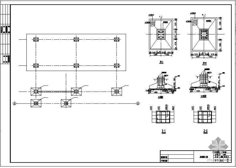 某售楼部结构设计图
