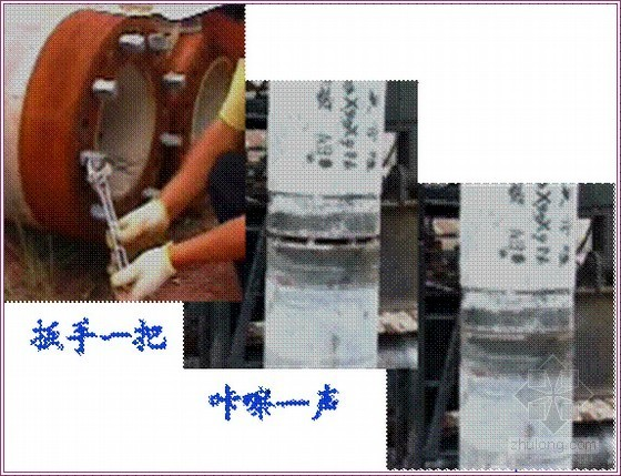 [QC成果]复杂地质条件下大直径PHC管桩沉桩质量控制