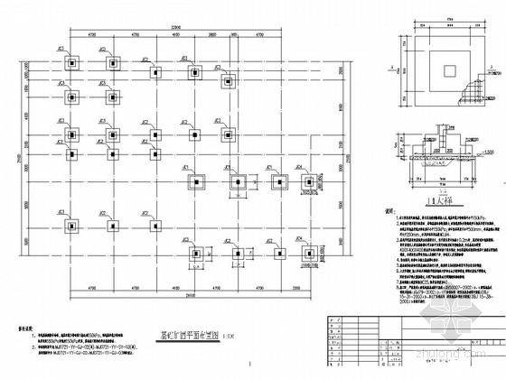 [广州]地上三层框架结构音乐楼改造加固结构施工图