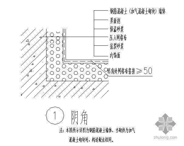 广东某高层住宅外墙内保温施工方案