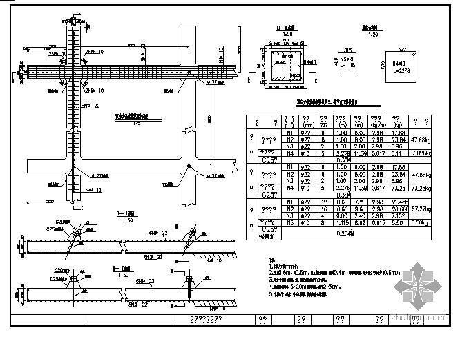 锚杆框格梁护坡设计图