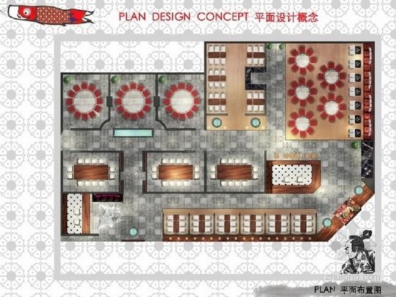 [日本]回转寿司日式餐饮机构设计方案图
