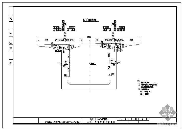 重庆65+120+65跨径连续刚构大桥施工图