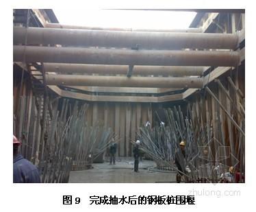 [湖北]长江大桥超长钢板桩围堰施工技术