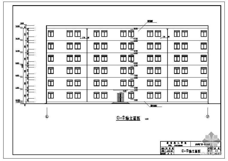 [学士]长沙某职工公寓楼毕业设计(含计算书、建筑结构设计图)