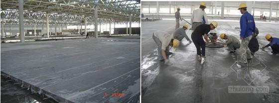 [湖北]厂房大面积非金属耐磨地坪施工方案(附图丰富)