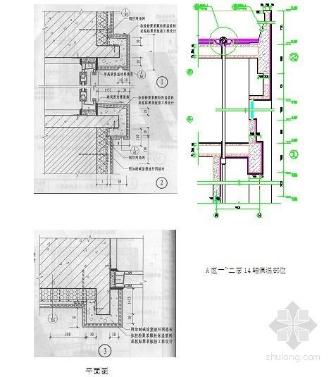 机械固定单面钢丝网架夹芯聚苯板外墙外保温施工方案