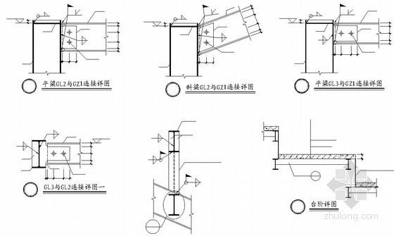 某电影院看台钢结构施工图