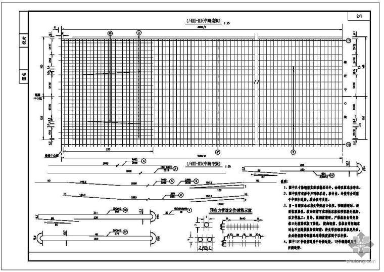 U型桥台锚杆加固资料下载-6车道预制箱梁通用图