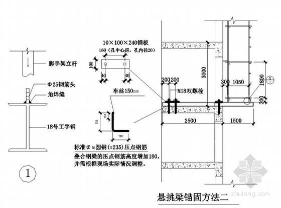 [江苏]住宅楼工程脚手架施工方案(钢管落地脚手架、多排悬挑脚手架)