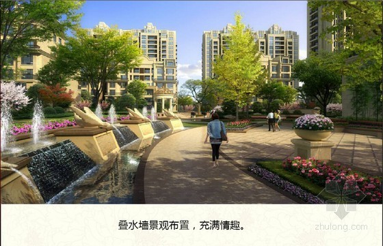 [江苏]大型房地产ART-DECO建筑项目营销策划报告(PDF格式 附图丰富)