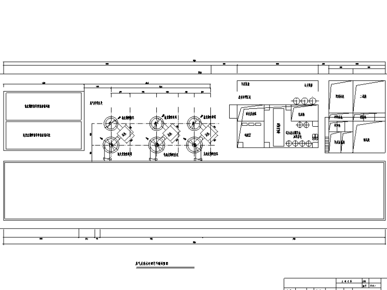 某钢铁厂300吨酸洗清洗废水处理回用工程施工图