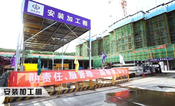 聚焦山西省首例装配整体式剪力墙结构建设项目_111