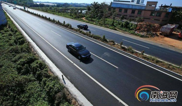 公路改建工程可行性研究报告(16页)