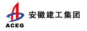 中国建筑业企业2018年最新排名_16