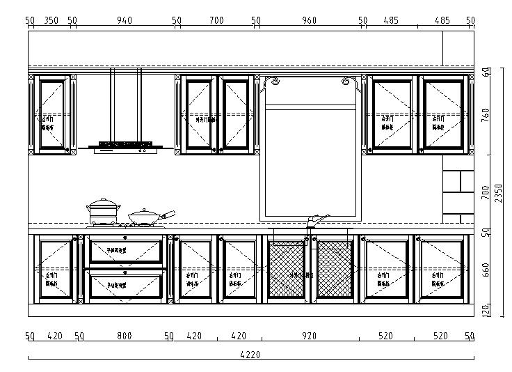 l厨房设计方案一套-顶棚布置图l厨房设计方案一套-立面图