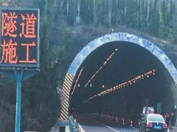 高速公路隧道工程施工要点总结