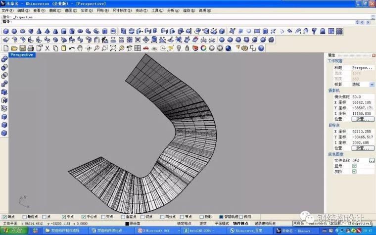 双曲钢构件深化设计和加工制作流程(多图,建议收藏)_5