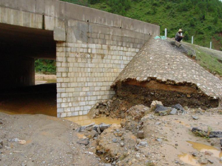 路基排水之地面排水设施设计(PPT48页)