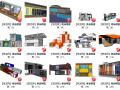 140套集装箱su模型,住宅建筑,别墅景观(1-50)