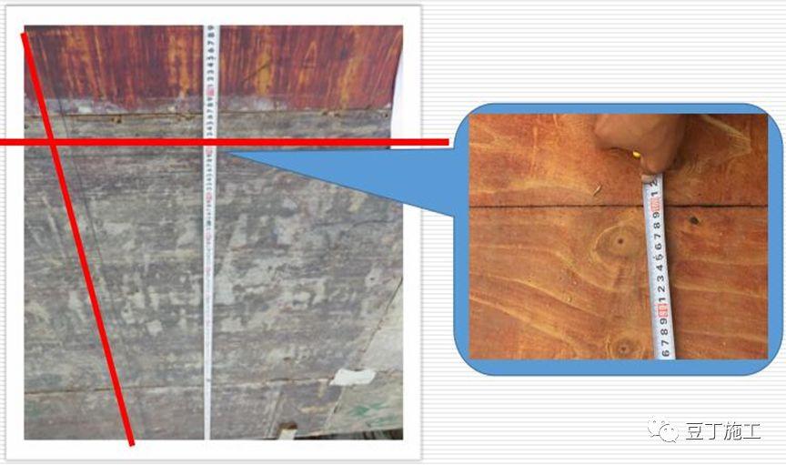 结构、装修、水电安装施工工艺标准45条!创优就靠它了_23