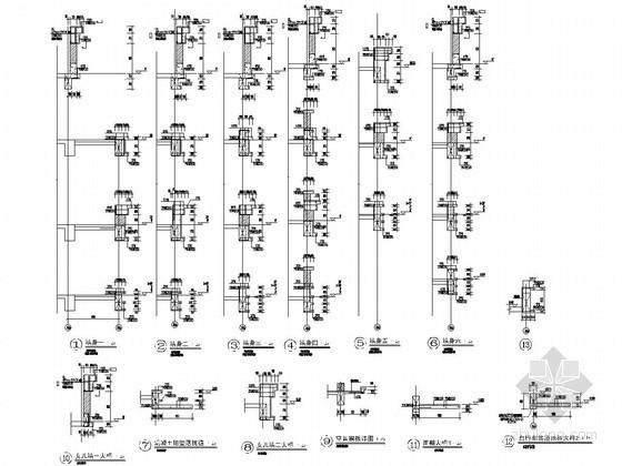 CAD墙身大样图资料下载