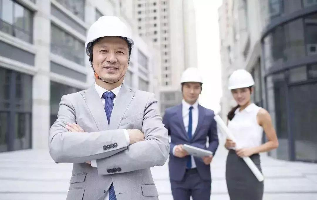 建筑工程竣工验收最全流程,绝对用得上!_1