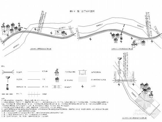[西藏]时速160公里I级铁路工程总承包施工组织设计291页(路桥隧轨道临建)