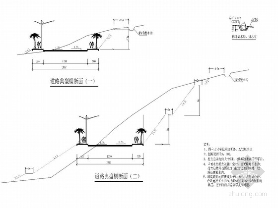 [重庆]城市支路全套施工图设计75张(道路 排水 照明)