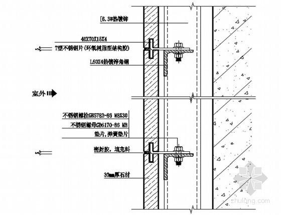 [贵州]框架结构办公楼工程幕墙施工方案