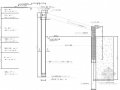 [江苏]深基坑SMW工法桩加斜抛撑及复合土钉墙支护施工图