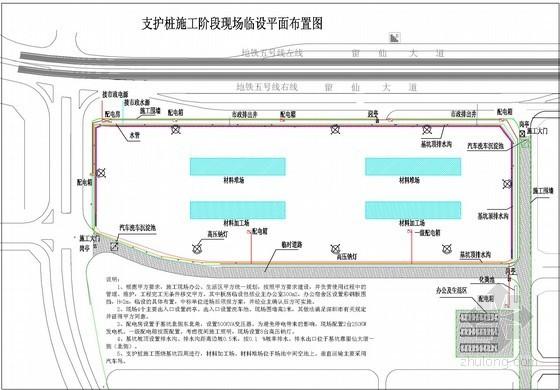 [广东]17米深基坑土方开挖及桩锚支护施工方案