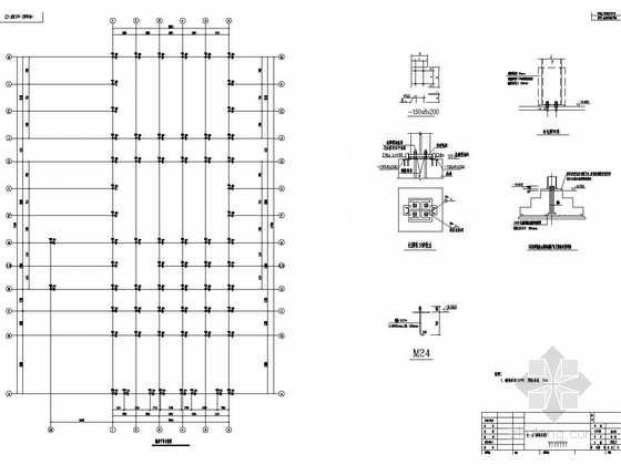 [辽宁]地上单层排架结构大型汽车展厅结构施工图