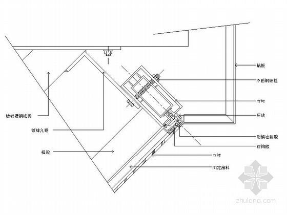 [图集]隐框玻璃幕墙与铝板交接节点详图