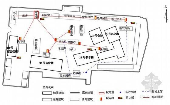 [北京]砖混结构办公楼加固及装修施工方案